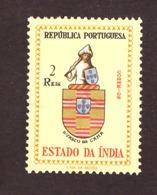 Inde Portugaise 1958 -  Coat Of Arms 2Rs # MNH # Brasões De Vice-Reis E Governadores - Inde Portugaise
