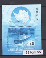 1986 Antarctic Ice Drift Ship - Somov (Mi-Bl.189) S/S-MNH USSR - Expediciones Antárticas