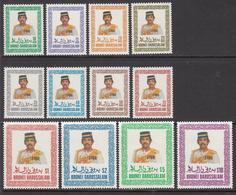 1985 1986 Brunei  Sultan Definitives   Complete Set Of 12 MNH - Brunei (1984-...)