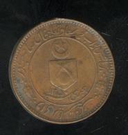 1 Pice Tonk 1932 - Etats Princiers Indiens / Indian Princely States - Inde