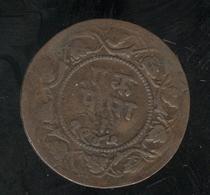 1 Paisa Ratlam - Etats Princiers Indiens / Indian Princely States - Inde