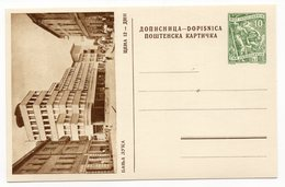 10 DINARA GREEN, AROUND 1956, BANJA LUKA, BOSNIA, YUGOSLAVIA, POSTCARD, NOT USED - Bosnia And Herzegovina