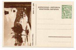 10 DINARA GREEN, AROUND 1956, BANJA VRUCICA, SPA, BOSNIA, YUGOSLAVIA, POSTCARD, NOT USED - Bosnia And Herzegovina