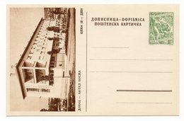10 DINARA GREEN, AROUND 1956, DOBOJ, HOTEL BOSNA, BOSNIA, YUGOSLAVIA, POSTCARD, NOT USED - Bosnia And Herzegovina