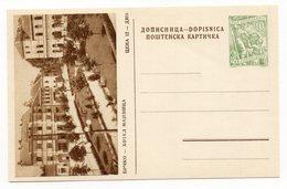 10 DINARA GREEN, AROUND 1956, BRCKO, HOTEL MAJEVICA, BOSNIA, YUGOSLAVIA, POSTCARD, NOT USED - Bosnia And Herzegovina