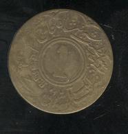 1 Anna Jaipur 1943  - Etats Princiers Indiens / Indian Princely States - Inde