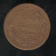 1 Paisa Baroda 1884-1895 - Etats Princiers Indiens / Indian Princely States - Inde