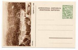 10 DINARA GREEN, AROUND 1956, GOLNIK, SLOVENIA, YUGOSLAVIA, ILLUSTRATED POSTCARD, NOT USED - Slovenia