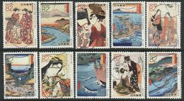 Japan 2016 - Ukiyoe Series 5 - Used Stamps