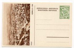 10 DINARA GREEN, AROUND 1956, CELJE, SLOVENIA, YUGOSLAVIA, ILLUSTRATED POSTCARD, NOT USED - Slovenia