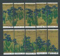 Japan 2017 - Philately Week - Used Stamps