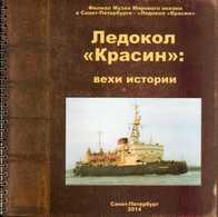 """Icebreaker """"Krasin"""": Milestones Of History. - Zonder Classificatie"""