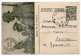 1956 YUGOSLAVIA, MARSAL TITO NA MANEVRIMA, MILITARY MANEUVERS, 10 DINARA GREEN, USED, ILLUSTRATED POSTCARD - Yugoslavia