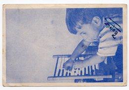 1947 YUGOSLAVIA, SERBIA COMMEMORATIVE POSTAL STATIONERY, OUR CHILDREN 1.50 DINAR - Postal Stationery