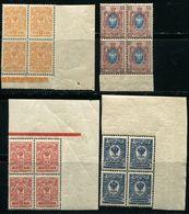 Russia 1908 ,1912    MNH Lot - Nuovi