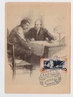 CARTE MAXIMUM CM Very RARE Card USSR RUSSIA October Revolution Lenin Stalin Painting - 1923-1991 URSS