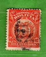 (Us3) BOLIVIA° - 1919-21 - Yvert. 114A - Used Oblitéré Vedi Descrizione. - Bolivia