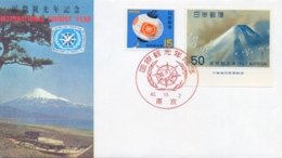Japan 1967 FDC International Tourist Year - Vacanze & Turismo