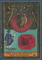 COMORES, 1978 Sir Rowland Hill Death Centenary 1v (GOLD STAMP) MNH - Comores (1975-...)