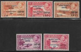 Ethiopia Scott # B16-20 Mint Hinged # B6-10 Overprinted, 1951 - Ethiopia
