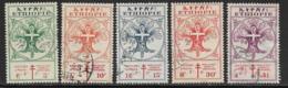 Ethiopia Scott # B21-4,B26 Used Part Set Tree, Staff, Snake, 1951 - Ethiopia