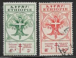 Ethiopia Scott # B21,B24 Used Tree, Staff, Snake, 1951 - Etiopía