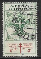 Ethiopia Scott # B21 Used Tree, Staff, Snake, 1951 - Ethiopia