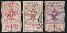 Ethiopia Scott # B24-6 Used Tree, Staff, Snake, 1951,B24 Has Round Corner - Ethiopia