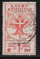 Ethiopia Scott # B24 Used Tree, Staff, Snake, 1951 - Ethiopia