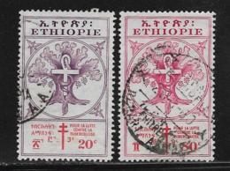 Ethiopia Scott # B27, B32 Used Tree, Staff, Snake, 1958 - Ethiopia