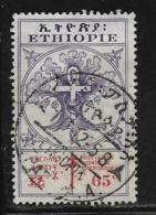 Ethiopia Scott # B31 Used Tree, Staff, Snake, 1958 - Ethiopia