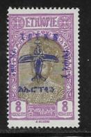 Ethiopia Scott # C7 Unused No Gum Violet 1928 Stamp Handstamped For Airmail,  1929 - Ethiopia