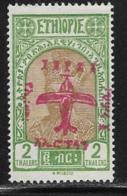 Ethiopia Scott # C9 Unused No Gum 1928 Stamp Red Handstamped For Airmail,  1929 - Ethiopia