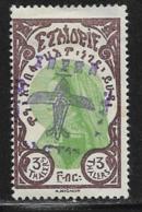 Ethiopia Scott # C10 Unused No Gum 1928 Stamp Violet Handstamped For Airmail,  1929, Thin - Ethiopia
