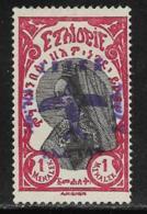 Ethiopia Scott # C4 Unused No Gum 1928 Stamp Violet Handstamped For Airmail,  1929 - Ethiopia