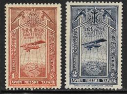 Ethiopia Scott # C11-2 Unused No Gum Airplane And Map, 1931 - Ethiopia