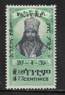 Ethiopia Scott # C18 Mint Hinged 1942 Stamp Surcharged For Resumption Of Airmail Service, 1947, Some Paper On Back - Ethiopia