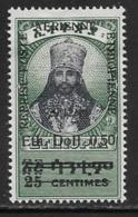Ethiopia Scott # C19 Mint Hinged 1943 Stamp Surcharged For Resumption Of Airmail Service, 1947, Some Paper On Back - Ethiopia