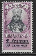 Ethiopia Scott # C20 Mint Hinged 1943 Stamp Surcharged For Resumption Of Airmail Service, 1947, Some Paper On Back - Ethiopia