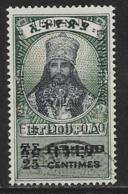 Ethiopia Scott # C19 Used 1943 Stamp Surcharged For Resumption Of Airmail Service, 1947 - Ethiopia