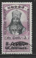 Ethiopia Scott # C20 Used 1943 Stamp Surcharged For Resumption Of Airmail Service, 1947 - Ethiopia