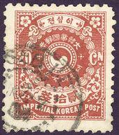 KOREA COREE 1900 Scott #27 Yt 26 Charnière 20 Ch Red-brown IMPERIAL KOREAN POST - Korea (...-1945)