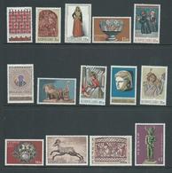 Cyprus 1971 Art Definitives Set 14 MLH - Unused Stamps