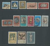 Cyprus 1966 Antiquities Definitives Set 14 FU - Cyprus (Republic)