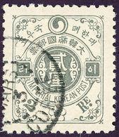 KOREA COREE 1900 Sc 18A Mi 13C Yt 16 Charnière 2 RE Grey IMPERIAL KOREAN POST - Korea (...-1945)