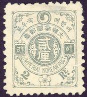 KOREA COREE 1900 Sc 18A Mi 13C Yt 16 Charnière 2 RE Grey IMPERIAL KOREAN POST - Corea (...-1945)