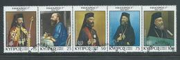 Cyprus 1978 President Mekarios Strip Of FU , Couple Of Separated Perfs Between Stamp 2 & 3 - Cyprus (Republic)