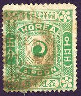 KOREA COREE 1895 Sc 6 Mi 3 II Yt 6 Charnière Green IMPERIAL KOREAN POST - Corea (...-1945)