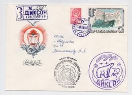 NORTH POLE Dickson Station Base Polar ARCTIC Mail Cover USSR RUSSIA Ship Radio - Forschungsstationen & Arctic Driftstationen