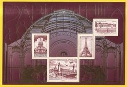 2018 - Bloc Feuillet F 5222 Paris-Philex 2018 NEUF ** LUXE , Doré Et  Gaufré , Monuments De PARIS , Salon Du Timbre 2018 - Sheetlets